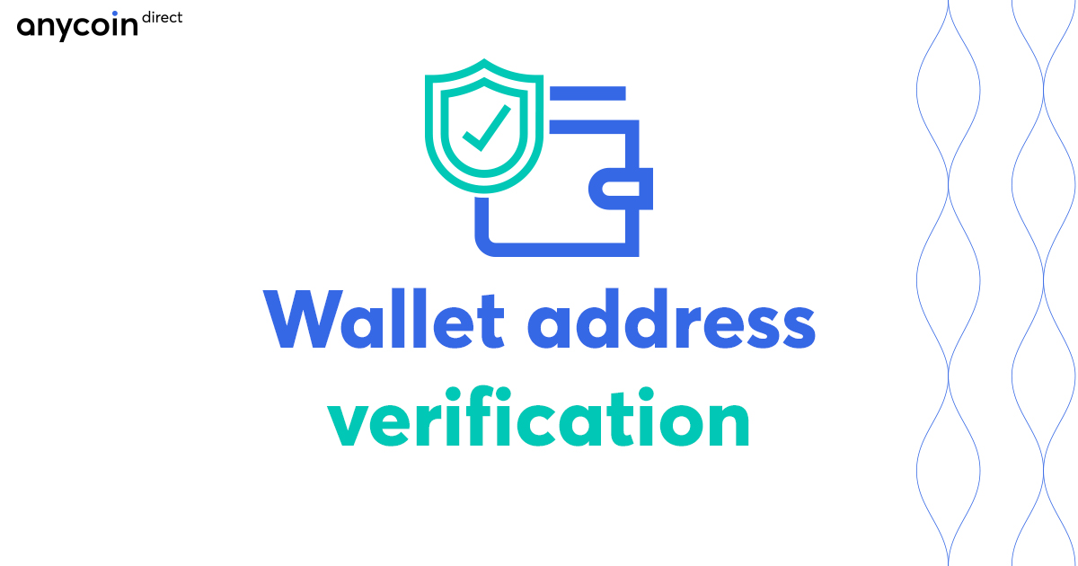 wallet address verification